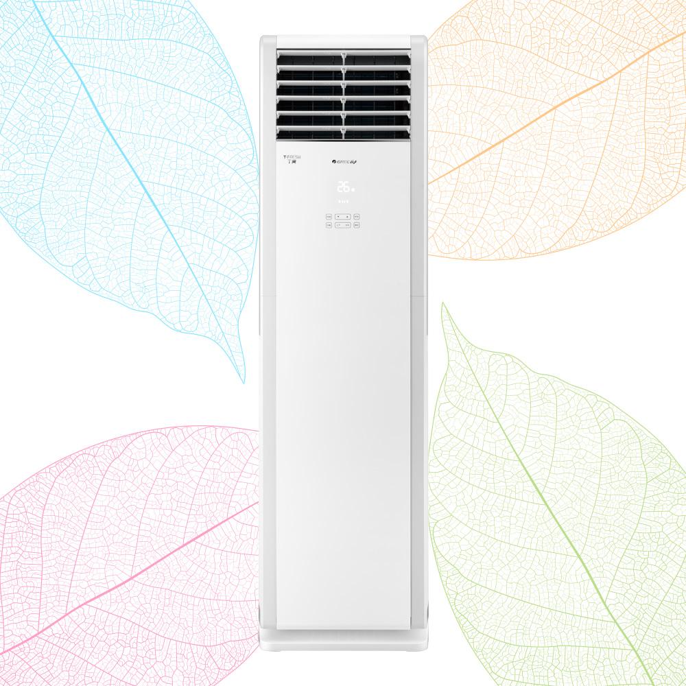 格力T爽变频3级2匹柜机空调