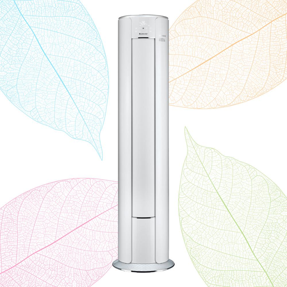格力i尚变频3级2匹柜机空调